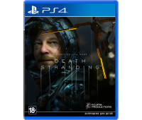 Game disk PS4 Death Stranding
