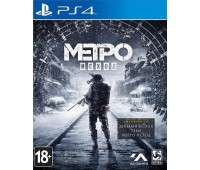 Game disc Metro Exodus