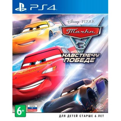 Game disk PS4 Cars 3