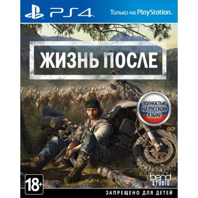 Game disk PS4 Days Gone