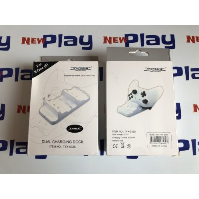 Dock with two batteries for charging Xbox One TYX-532S White gamepads